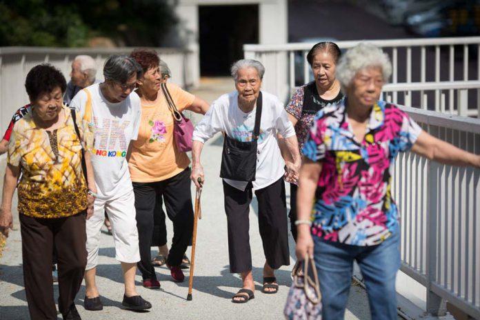 ورزش در سالمندی