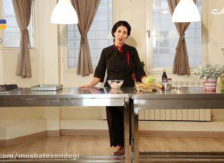آشپزخانه مهناز
