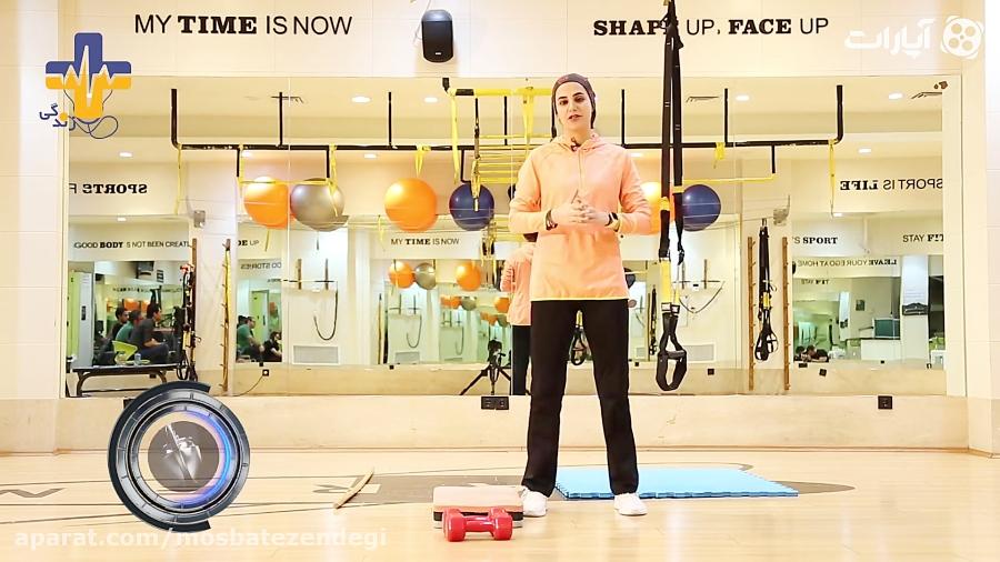 تصویر از تمرینهای پیشرفته TRX برای تقویت عضلات «چهار سر ران»