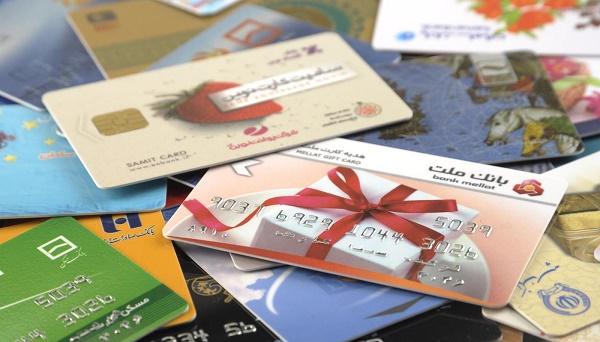 حفظ امنیت حسابهای بانکی