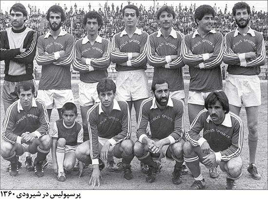 تصویر از داستان خواندنی شکلگیریِ امجدیه، قلب فوتبال تهران