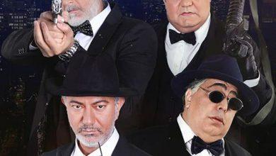 تصویر از دانلود مسابقه «شبهای مافیا» فصل یک قسمت۲