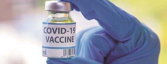 واکسن سینوفارم
